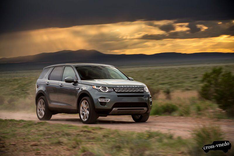 Внешний вид Land Rover Discovery Sport 2015
