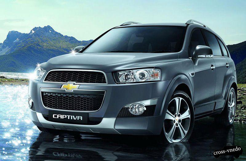 Автомобиль Chevrolet Captiva 2015 фото