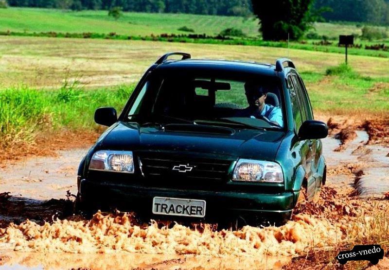 Дешевый Chevrolet Tracker