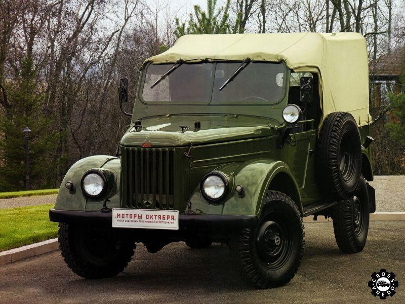 Газ-69 самая первая модель автомобиля
