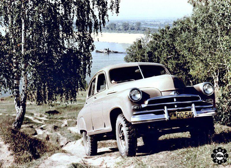 Внедорожник ГАЗ-М72 старая фотография