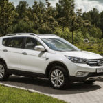 Dongfeng AX7 white